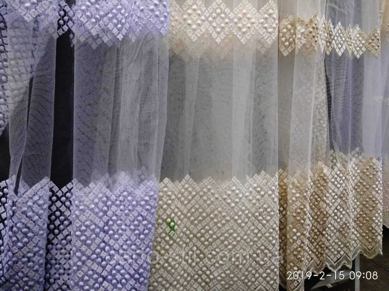 Гардина с геометрическим рисунком на фатиновой основе Три цвета Высота 2.8 м На метраж и опт