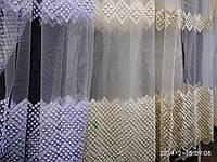 Гардина с геометрическим рисунком на фатиновой основе Три цвета Высота 2.8 м На метраж и опт, фото 1