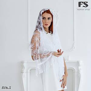 Свадебный шарф Лира белый с жемчугом