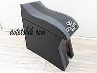 Подлокотник Daewoo Nexia Люкс (Деу Нексиа) черный с серыми вставками и вышивкой, фото 1