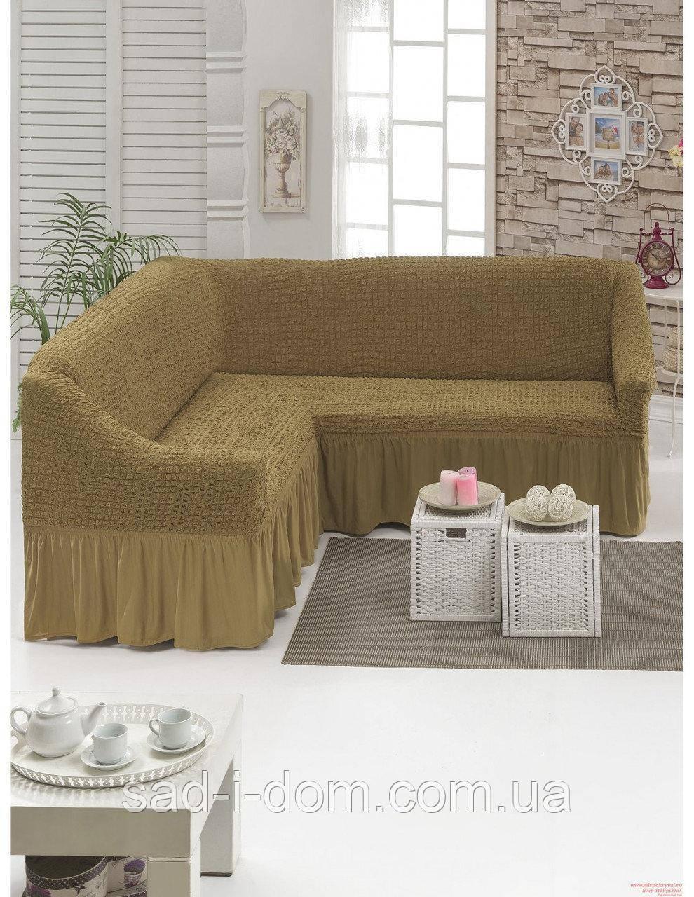 Чехол на угловой диван и кресло, цвет кофе с молоком