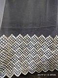 Тюль с геометрическим рисунком на фатиновой основе Три цвета Высота 2.8 м На метраж и опт, фото 2