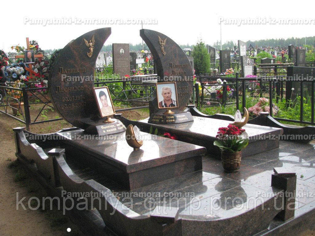 Двойной памятник на могилу № 86