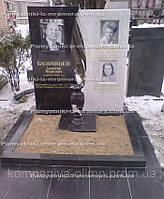 Двойное надгробие из гранита и мрамора № 89