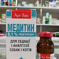 Медитин 0,1% 10 мл (Апи Сан) для получения седативного эффекта и аналгезии собак и кошек