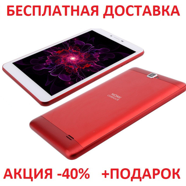 "Планшет Nomi C070012 Corsa 3 Red 7"" display + 3G + 16GB Original size Tablet PC Andriod 7"