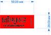 Пломбы-наклейки ПОД ЗАКАЗ с вашим лого, штрих кодом, отрывным талоном, фото 7