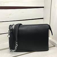 a6a112a3b6fe Маленькие сумочки-клатч в категории мужские сумки и барсетки в ...