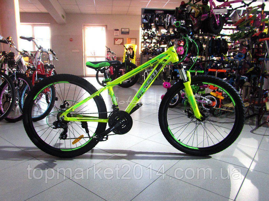 """Гірський велосипед Benetti Vento DD 26"""" вилка LOCK жовто-зелений (ХАРДТЕЙЛ)"""