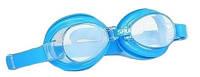 Окуляри для плавання Spurt 1100 AF 41 дитячі