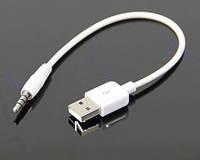 Переходник USB AM - Jack 3.5mm; 15см; для зарядки iPod