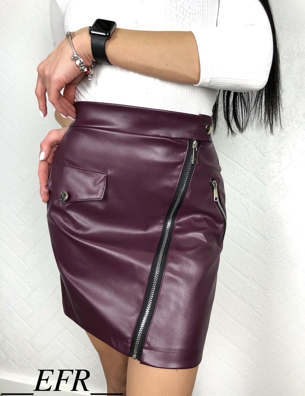 Короткая юбка из эко-кожи