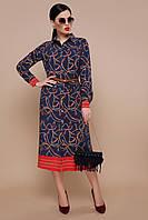 Платье-рубашка Зарина ремешки-цепи д/р, фото 1