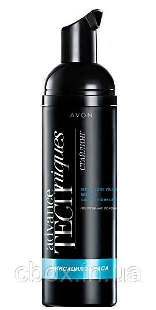 "Мусс для укладки волос ""Сильная фиксация"", Avon Advance Techniques, Эйвон, 150 мл, 54326"