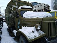 Автомобиль ЗИЛ-157 с Кунгом, с хранения, фото 1