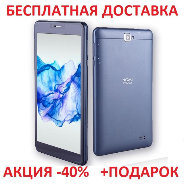 "Планшет Nomi C070012 Corsa 3 Cyan 7"" display + 3G + 16GB Original size Tablet PC Andriod 7"