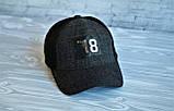 Кепка бейсболка блайзер, фото 2