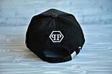 Кепка бейсболка блайзер, фото 3