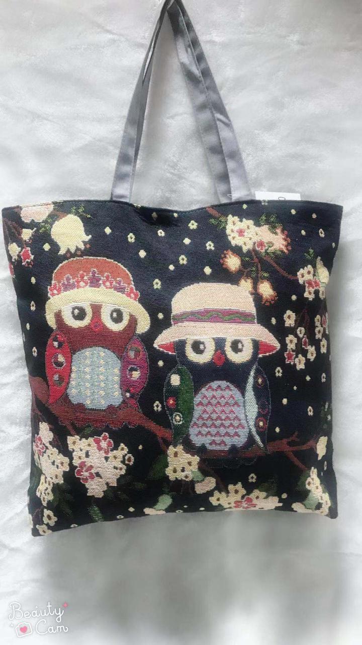 Текстильная городская сумка