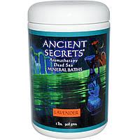 Соль для ванны с минералами мертвого моря Ancient Secrets, Lotus Brand Inc., лаванда,908 г