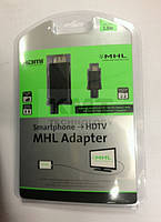 Переходник HDTV MHL; microUSB - HDMI; длина 2м; OEM