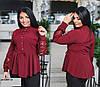 Блузка батальная женская  ак 0367 гл