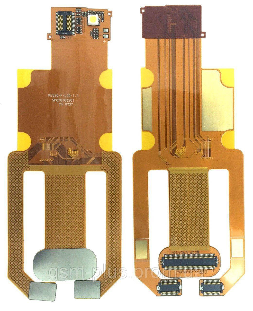 Шлейф LG KE520