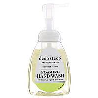 Средство для мытья рук с аргановым маслом Deep Steep, кокос и лайм, 273 мл
