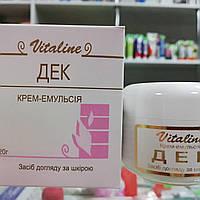 """Крем-эмульсия """"ДЕК"""" 15 г лечебно-профилактическое средство для проблемной кожи"""