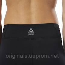 Женские леггинсы Reebok CrossFit® Lux Fade Tights Black DU5095  , фото 3