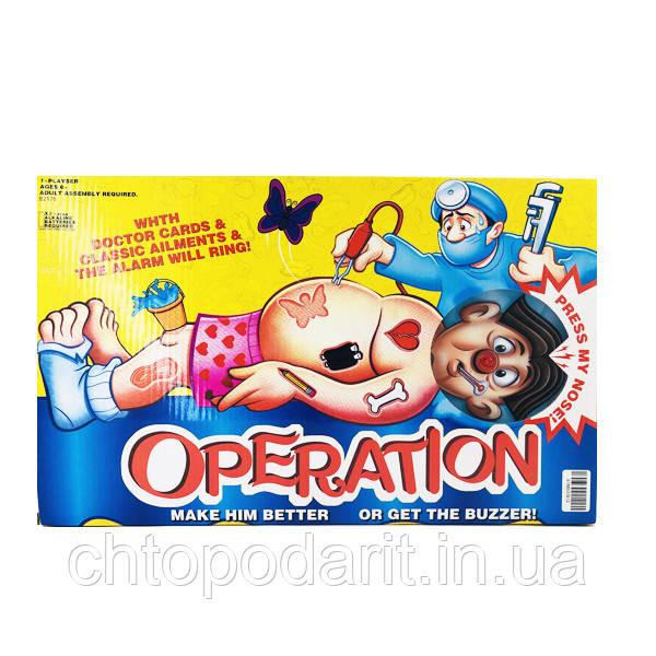 Игровой набор операция Operation
