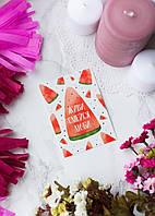 Набор картона цветного 105х78