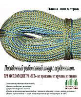 Шнур плетенный с сердечником, 3.3мм, 150м
