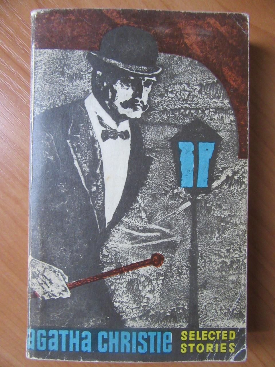 Agatha Christie.Selected stories. Агата Кристи. Сборник рассказов на английском языке