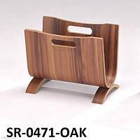 Газетница SR-0471 OAK