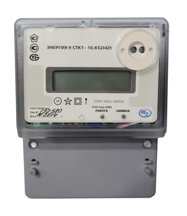 Счетчик электроэнергии Энергия-9 СТК1-10.К52 I4 Zt 5/60А