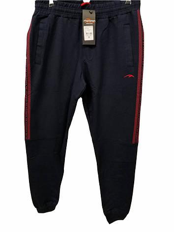 Брюки мужские трикотажные Maraton модель 7830 спортивные штаны на манжетах Маратон производство Турция, фото 2