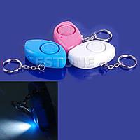 Личная сигнализация сирена брелок с фонариком, фото 1