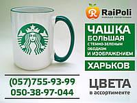 Чашка большая зеленая с вашим рисунком