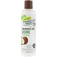 Palmer's, Формула с кокосовым маслом, Hair Milk Smoothie, 250 мл (8,5 жидких унций)