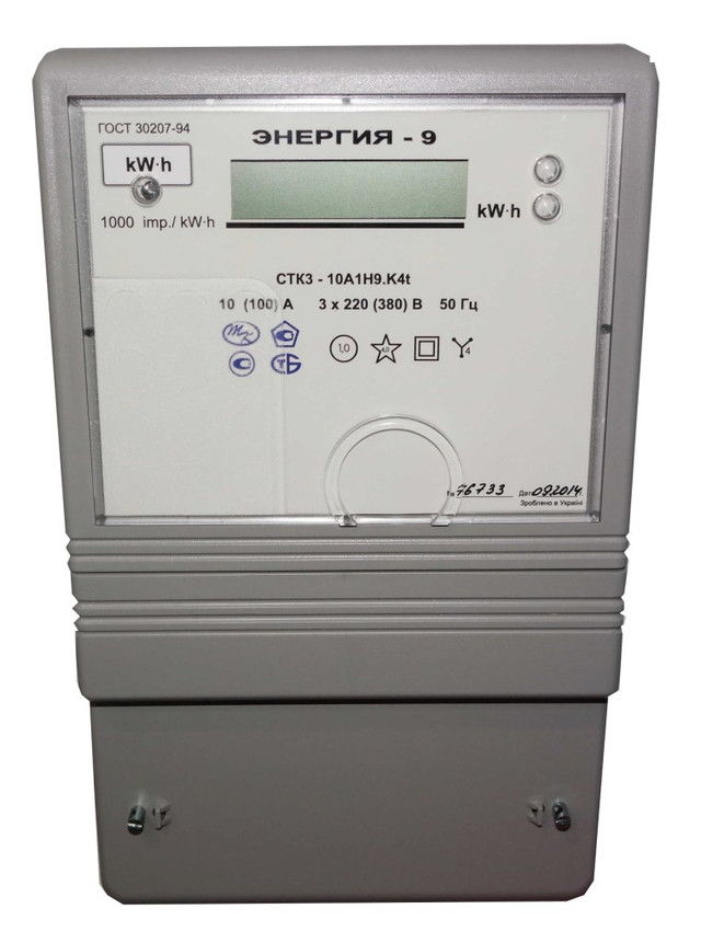 Счетчик электроэнергии Энергия-9 СТК3-10 А1Н7 Р,t  5/60А