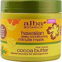 Гавайская увлажняющая маска-минутка для поврежденных волос Alba Botanica, 156 г