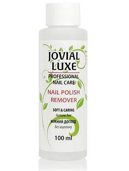 Жидкость для снятия лака Jovial Luxe