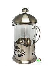 Френч-пресс для чая и кофе, 600 мл