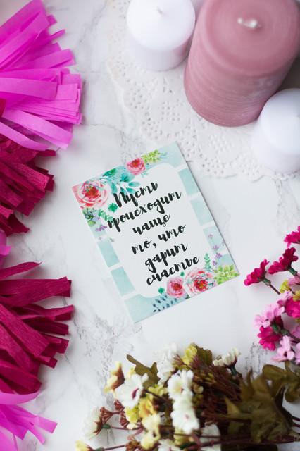 Цветной картон и открытки