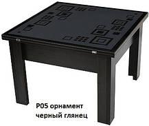 Стол-Трансформер 1 накладка цветное стекло-глянец (Luxe Stutio TM), фото 2