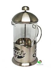 Френч-пресс для чая и кофе, 800 мл