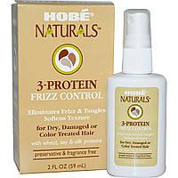 Hobe Labs, Комплекс из 3 протеинов для ухода за вьющимися волосами, 2 жидких унции (59 мл)