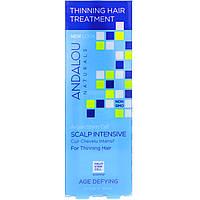 Andalou Naturals, Стволовые клетки аргании, интенсивный уход за кожей головы и редеющими волосами, антивозрастной, 2,1 жидкой унции (62 мл)