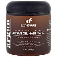 Artnaturals, Маска для волос с аргановым маслом, 8 унц. (226 г)